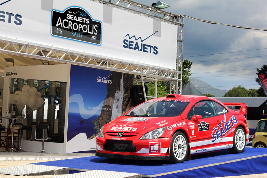 Το YourPhotoBooth στο Seajets Acropolis Rally 2016!