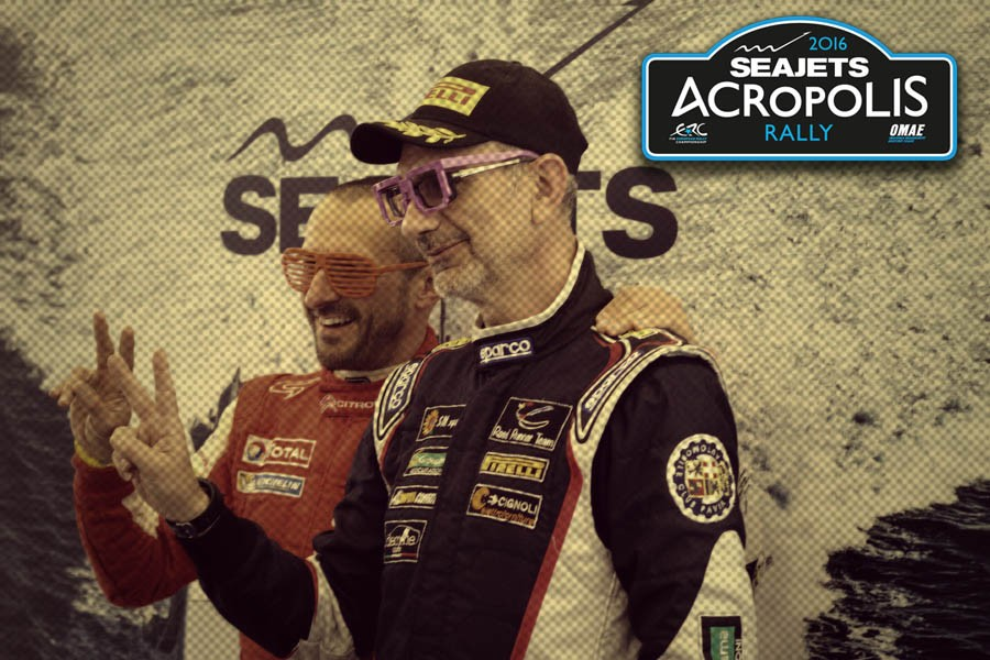 Το YourPhotoBooth στο Seajets Acropolis Rally 2016